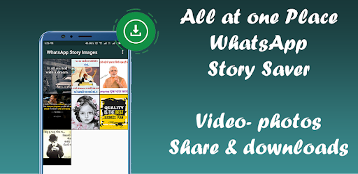 WhatsApp status: How to download video from WhatsApp status