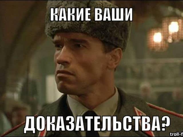 Украина требует от РФ отменить призыв на военную службу в оккупированном Крыму, - МИД - Цензор.НЕТ 4912