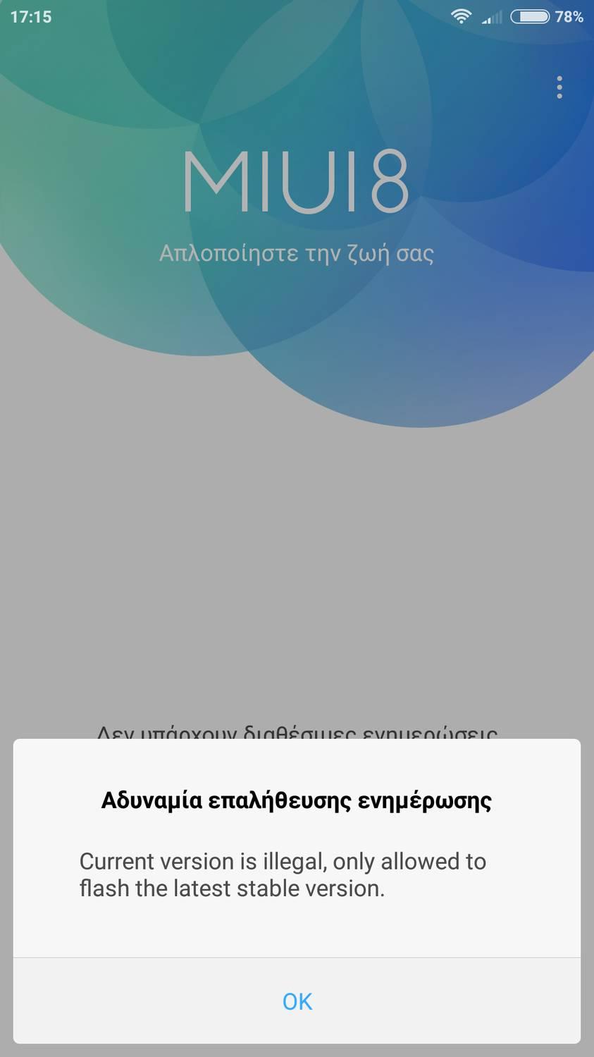 MIUI 10 Global ROM: διαθέσιμη για τα Redmi Note 6 Pro και Redmi Note