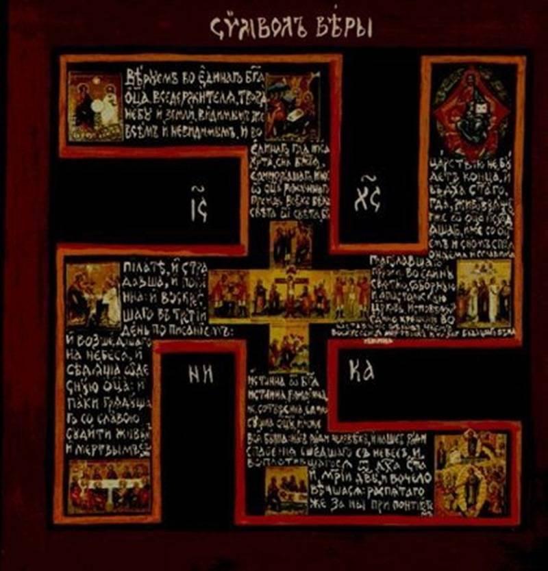 Азбука сайт православных знакомств отзывы 2