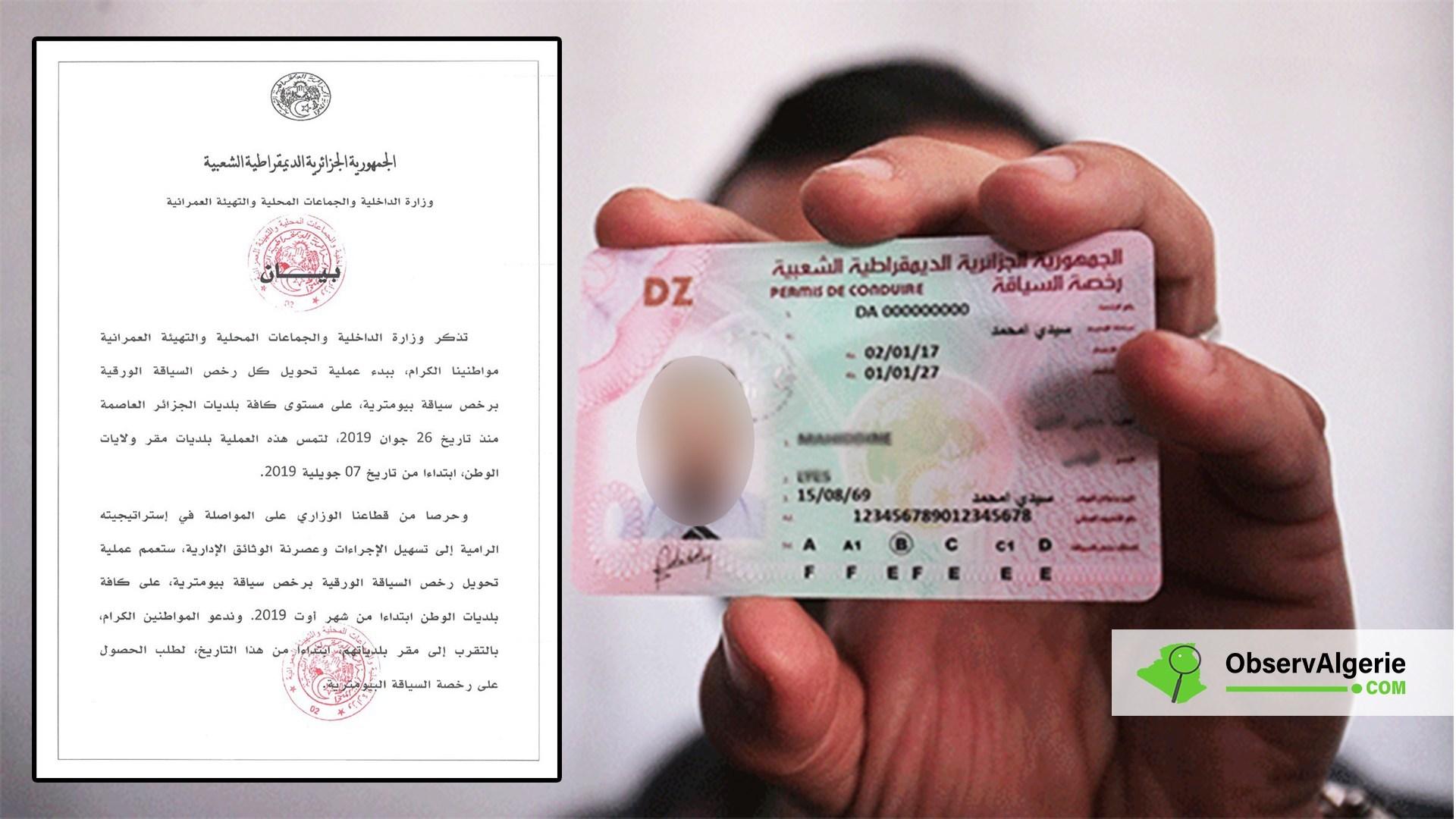 Carte Algerie Biometrique.Algerie Generalisation De La Delivrance Du Permis De
