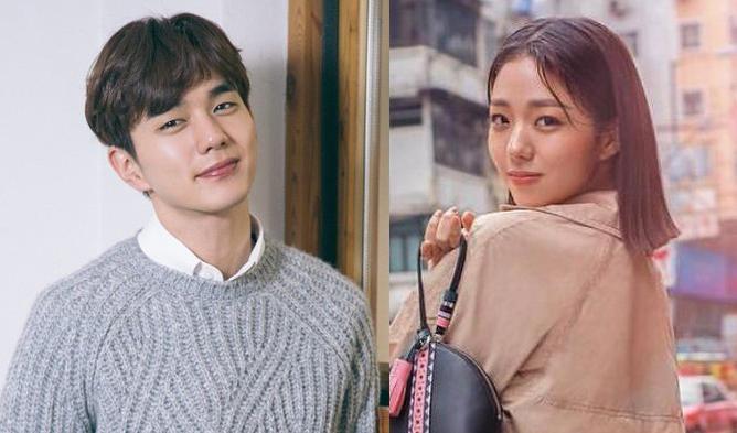 yoo seung ho dating 2018