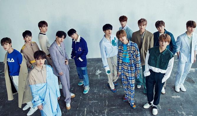 which seventeen member are you quiz