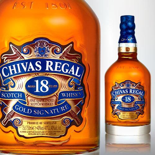 683c41c8a Chivas Regal Blended Scotch Whisky